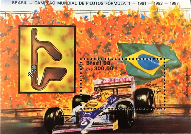 ネルソン・ピケ 小型切手シート(ブラジル連邦共和国発行)