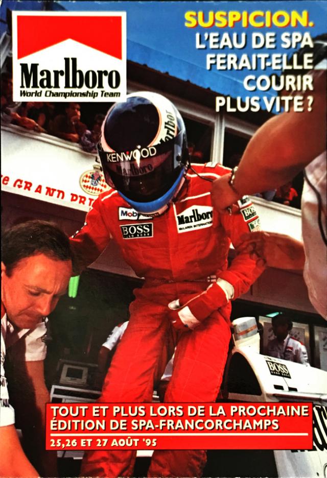 ミカ・ハッキネン 1995 マルボロ  ベルギーGPプロモーションカード