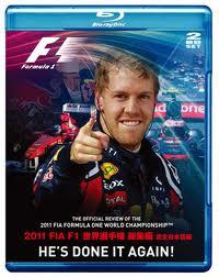 FIA F1 2011年総集編 オフィシャルブルーレイ版 完全日本語版 2枚組