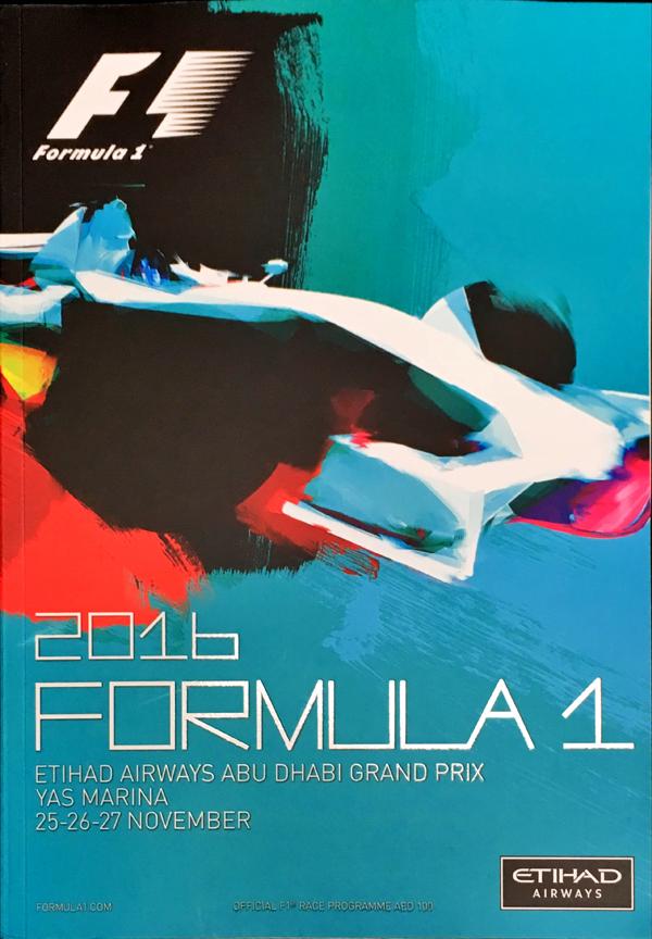 F1公式プログラム 2016年 アブダビGP