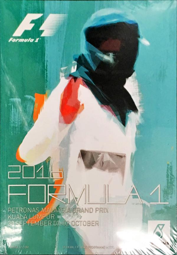 F1公式プログラム 2016年 マレーシアGP