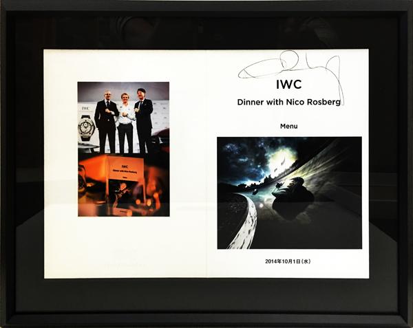 N.ロズベルグ 直筆サイン入 IWC JAPAN パーティメニュー(額装品)