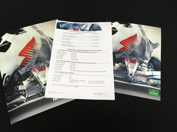 F1公式プログラム 2017 ブラジルGP (メディアキット付)