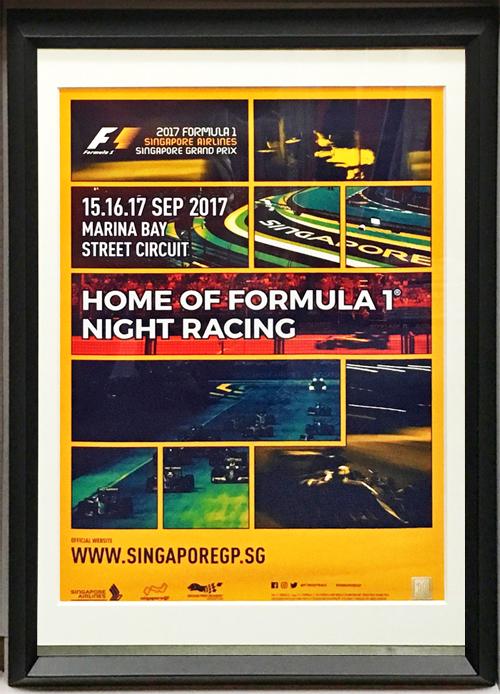 2017 F1シンガポールGP 開催記念 公式ポスター(額装品)