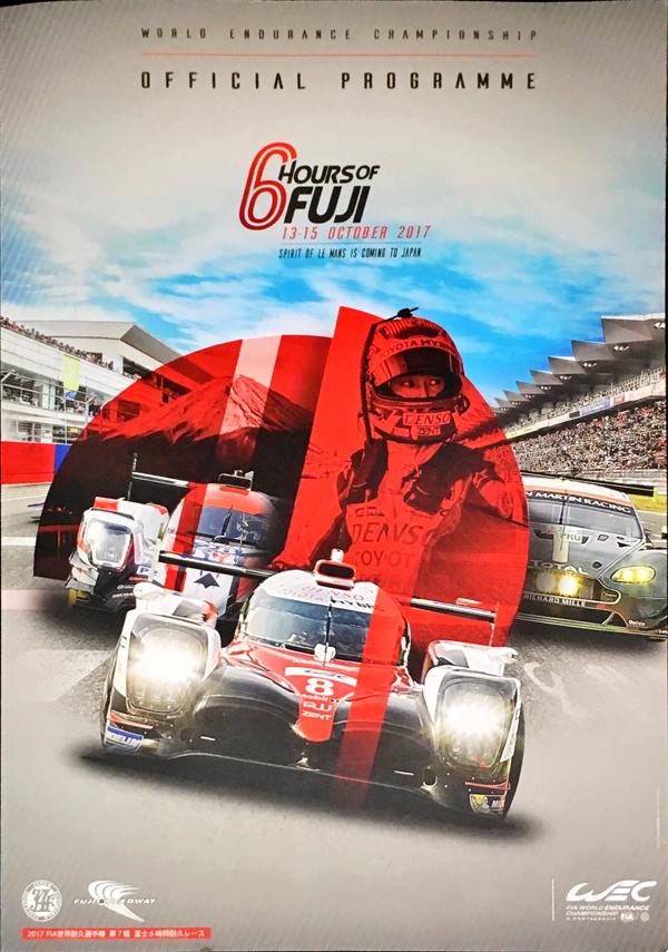 2017 FIA WEC 富士6時間耐久レース - 6 Hours of Fuji -公式プログラム