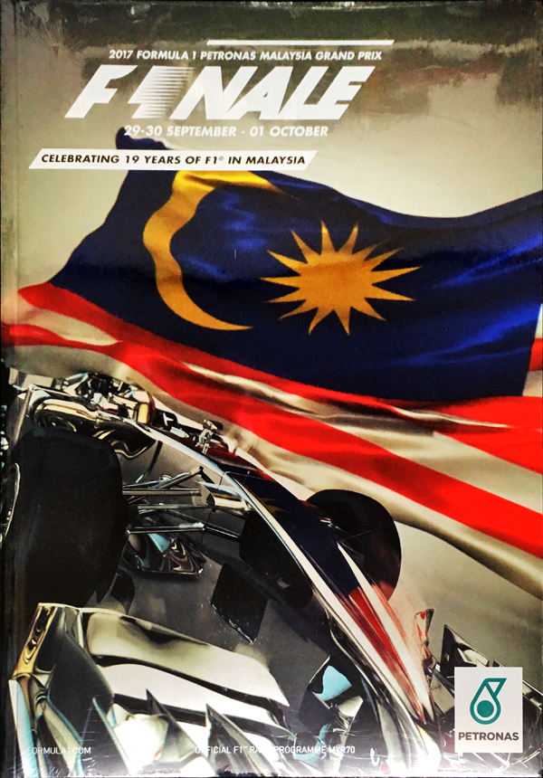 F1公式プログラム 2017 マレーシアGP FINALE