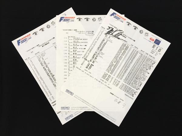 ジャック・ビルニューブ直筆サイン入 1992年全日本F3選手権ファイナルラウンド鈴鹿 リザルド