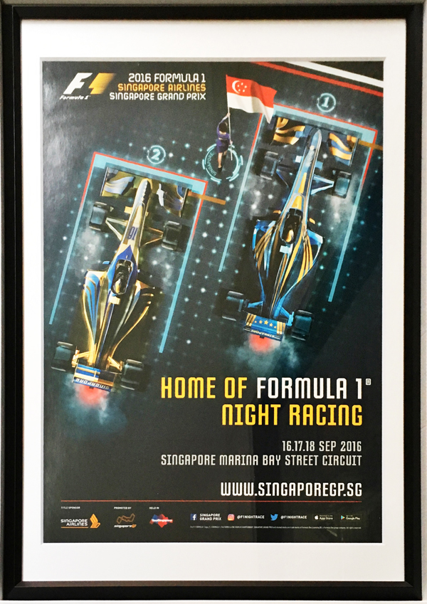 2016 F1シンガポールGP 開催記念 公式ポスター(額装品)