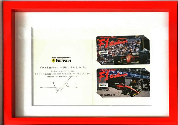 【オートグラフフェアー対象】J.アレジ 直筆サイン入 パイオニア フェラーリ1995スポンサー プロモーションテレカセット(額装品)