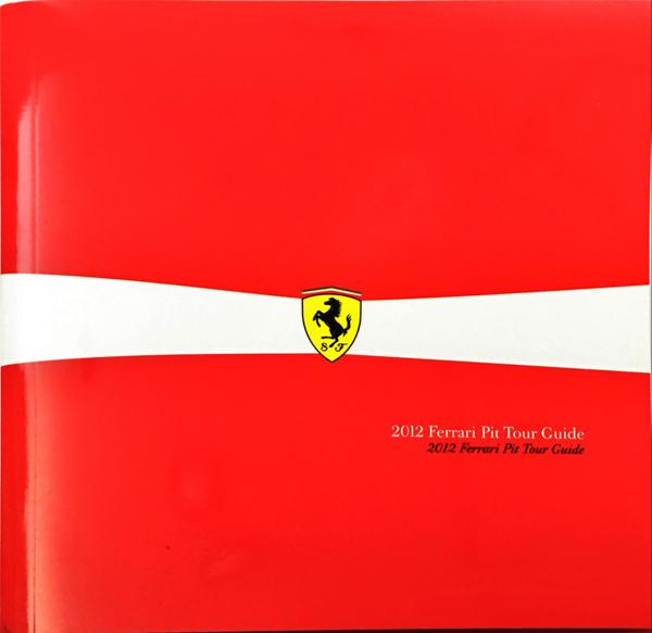 FERRARI フェラーリ 2012年 F1パドッククラブ ゲスト用 ピットツアーガイドブック