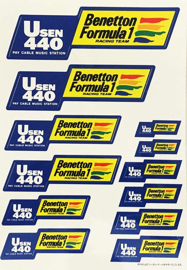 BENETTON F1(ベネトンF1) Usen440プロモーション ステッカーセット
