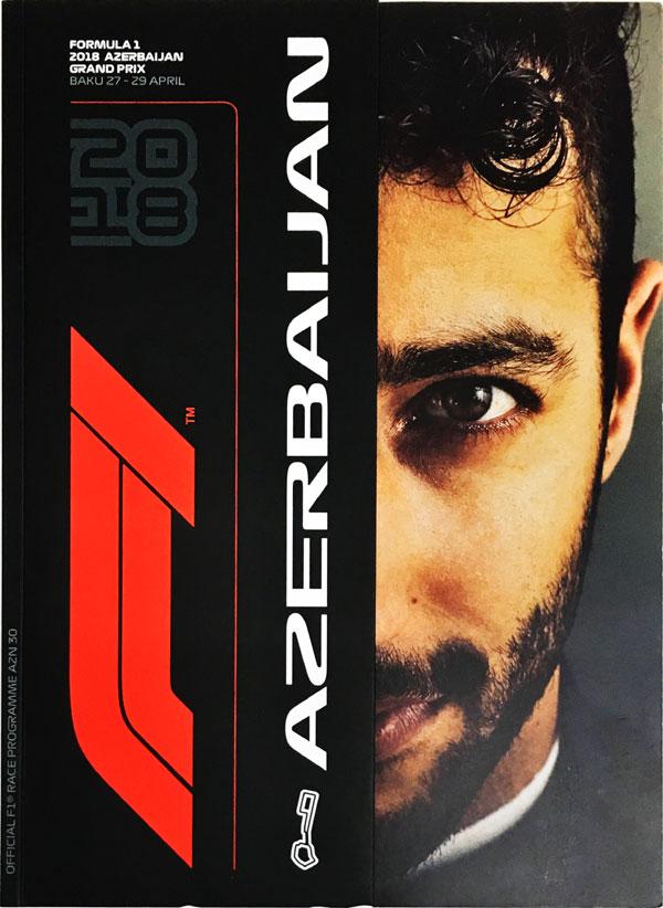 F1公式プログラム 2018 アゼルバイジャンGP