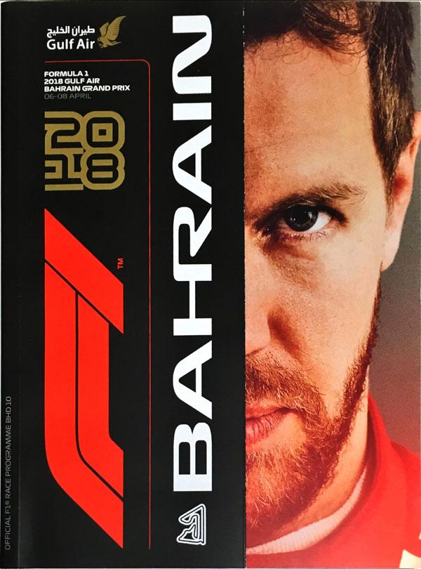 F1公式プログラム 2018 バーレーンGP(メディアキット付)