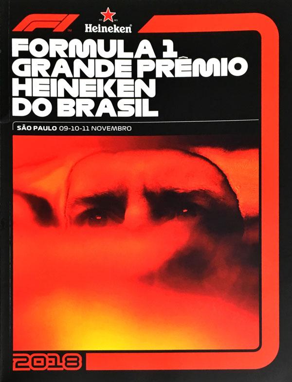 F1公式プログラム 2018 ブラジルGP (メディアキット付)