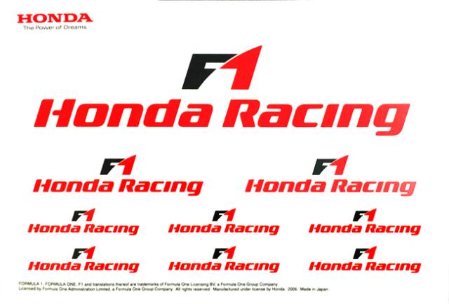 HONDA(ホンダ)F1 2006 プロモーションステッカーセット
