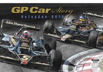 GP Car story 2019 壁掛け カレンダー  13枚(表紙+12カ月分)