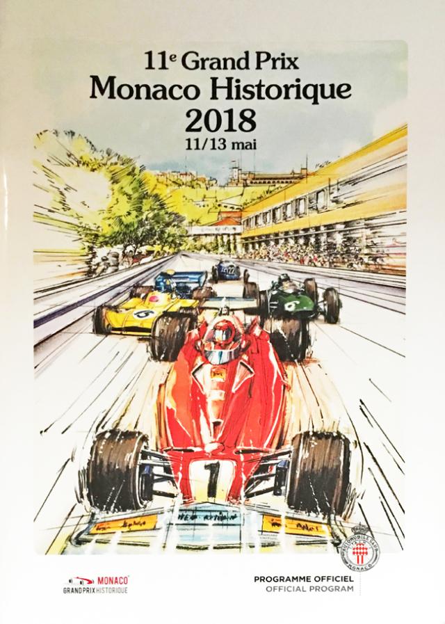 F1公式プログラム 2018 モナコ ヒストリックF1GP