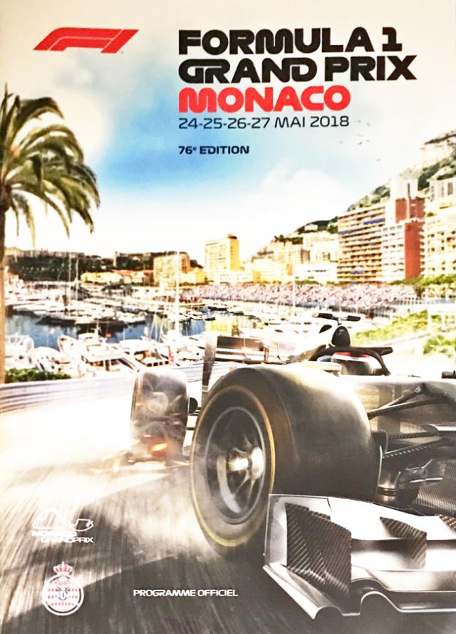 F1公式プログラム 2018 モナコGP