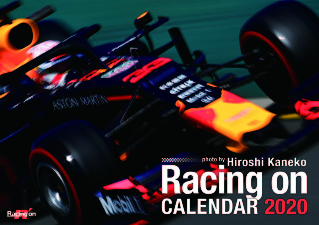 【金子博氏直筆サイン入】2020 RacingOn(レーシングオン カレンダー)壁掛け Photo by 金子博