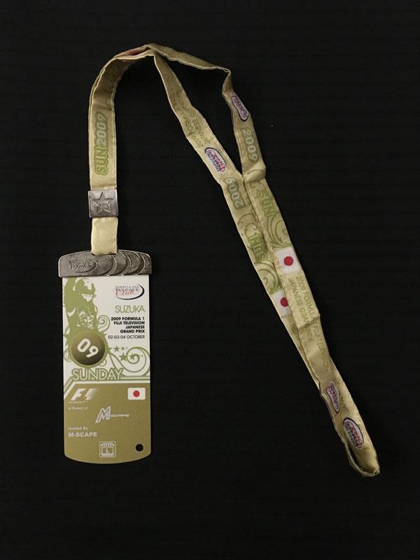 2009 F1日本GP日曜日 マルボロMスケープ パドッククラブパス