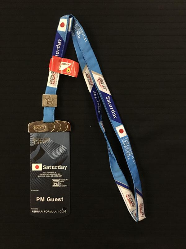 2014 F1日本GP 土曜日 FERRARI(フェラーリ)パドッククラブパス