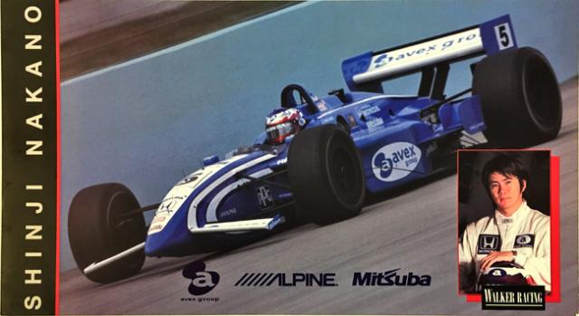中野信治&サラ・フィッシャー 2000  インディ ウォカーレーシング チームカード
