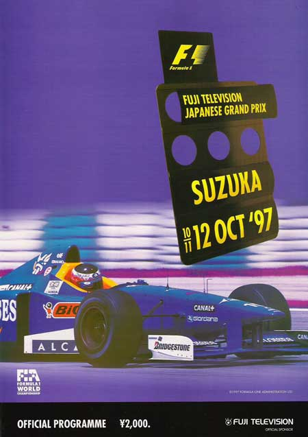F1公式プログラム 1997年日本GP 鈴鹿