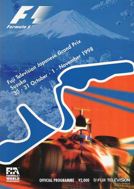 F1公式プログラム 1998年日本GP 鈴鹿