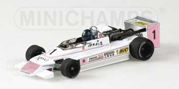 1/43 マーチBMW 792 1979全日本F2選手権 中嶋