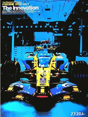 F1SCENE 2006 vol.1 日本語版
