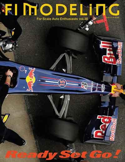 東邦出版 F1モデリング VOL.38