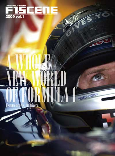 F1 SCENE 2009 VOL1 「A Whole New World」
