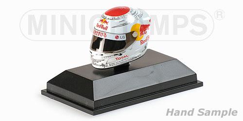 ミニチャンプス 1/8 アライ ヘルメット S.ベッテル 鈴鹿 (日本GP) 2010 限定1000pcs