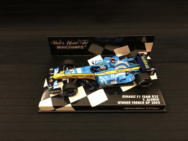 ミニチャンプス 1/43 ルノー F1 R25 F.アロンソ 2005 フランスGP限定モデル