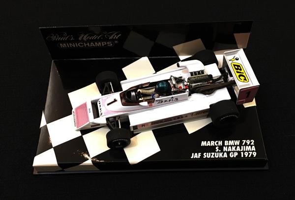 ミニチャンプス 1/43 マーチBMW792 中嶋悟 1979年F2鈴鹿日本GP