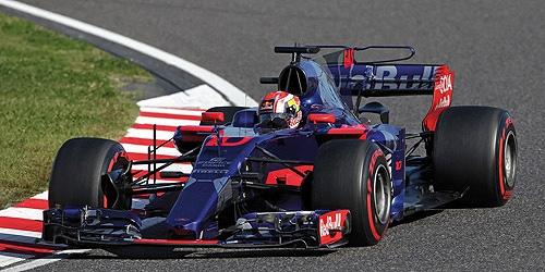 ミニチャンプス 1/43 トロロッソSTR12 P.ガスリー 2017年日本GP