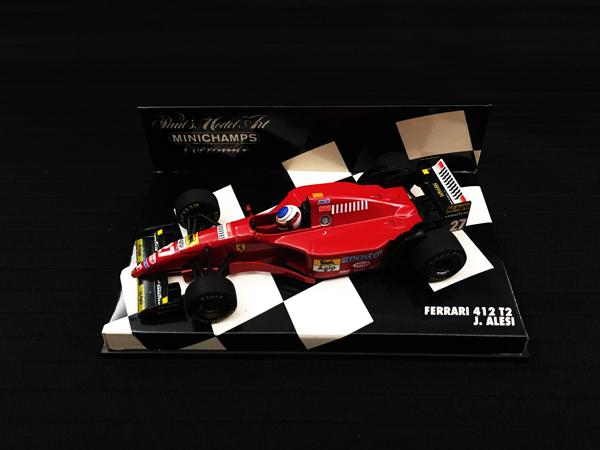 ミニチャンプス 1/43 フェラーリ 412T2 J.アレジ