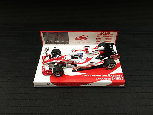 ミニチャンプス RG別注 スーパーアグリ SA06B 佐藤琢磨 2006日本GP