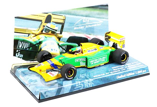 【再入荷】MBA別注 ミニチャンプス 1/43 ベネトンB192 M.シューマッハ 1992年ベルギーGP初優勝