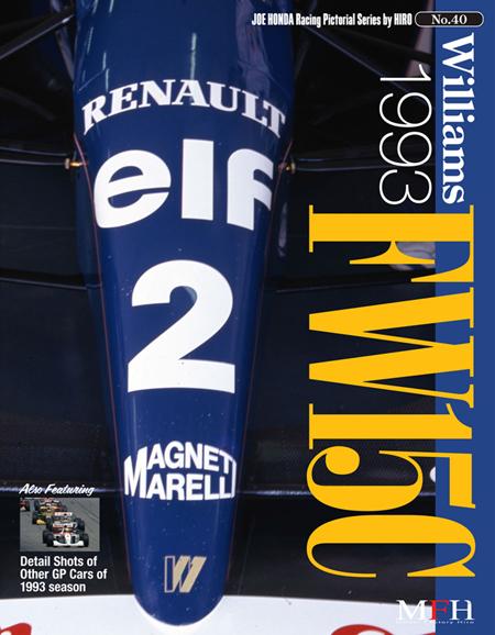 ジョーホンダ写真集 『レーシングピクトリアル」VOL.40 「ウィリアムズFW15C 1993」