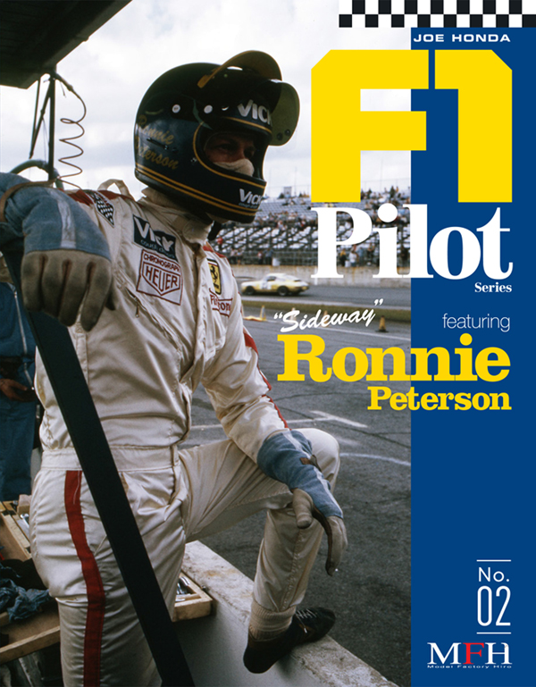 ジョーホンダ写真集 『F1 Pilot Series 」VOL.2「Ronnie Peterson」
