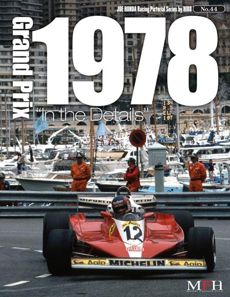 """ジョーホンダ写真集 『レーシングピクトリアル」VOL.44 「Grand Prix 1978""""In The Details""""」"""