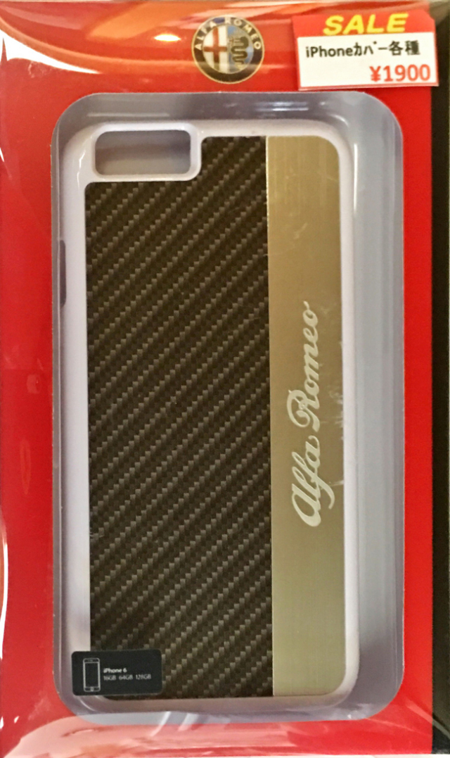 【アウトレットSALE品】アルファロメオiPhone6S/6対応 PC バックカバー ホワイト  【SALE】¥1900