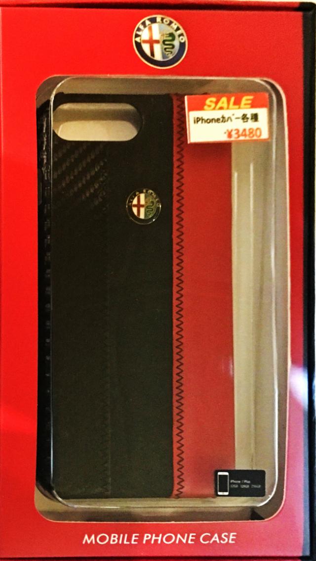【アウトレットSALE品】アルファロメオiPhone8Plus/7Plus対応 カーボン ハードケース ブラック/レッド 【SALE】¥3480