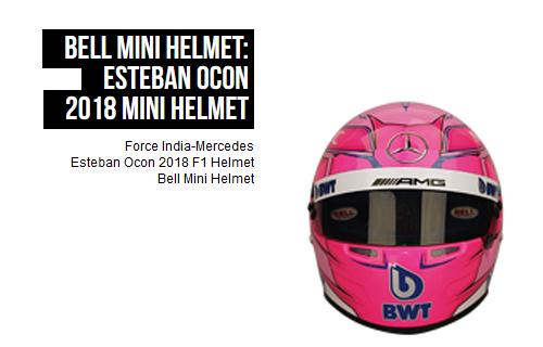 フォースインディア 2018 E.オコン 1/2 ヘルメット