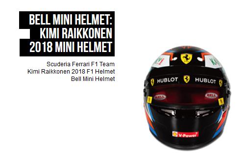 フェラーリ 2018 K.ライコネン 1/2 ヘルメット