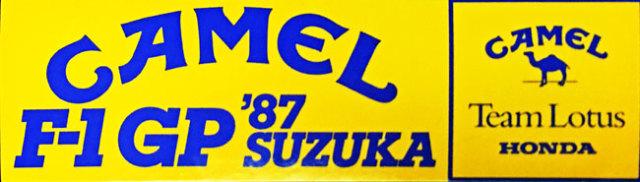 CAMEL 1987年日本GP ロータスホンダ プロモーションステッカー