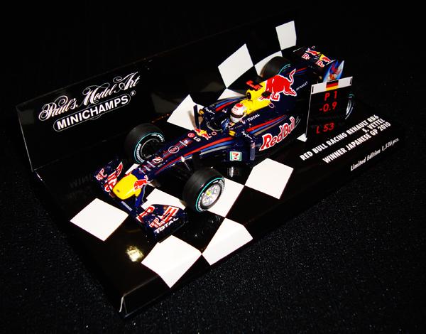 即納品:ミニチャンプス 1/43 レッドブルRB6 S.ベッテル   当店オリジナル日本GP優勝仕様