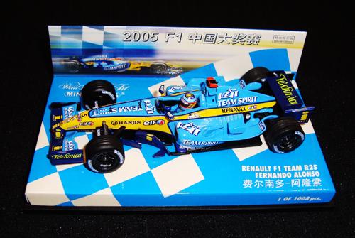 ミニチャンプス 1/43 ルノーR25 F.アロンソ 2005年中国GP限定ボックス