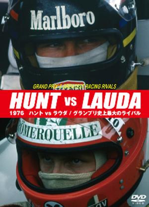 DVD 1976 ハント vs ラウダ-グランプリ史上最大のライバル-(完全日本語版)